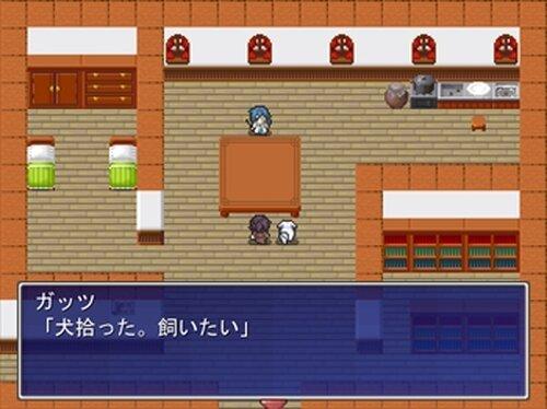 何度だって愛を告げる Game Screen Shot4