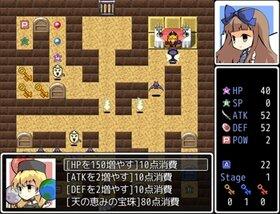 クラピィのうぇるかむヘル魔宮 Game Screen Shot4