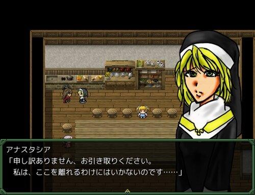 水明の輝石 Game Screen Shot