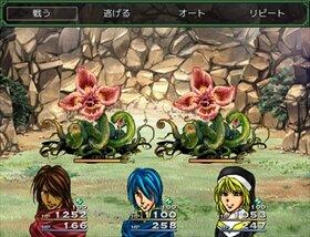 水明の輝石 Game Screen Shot2