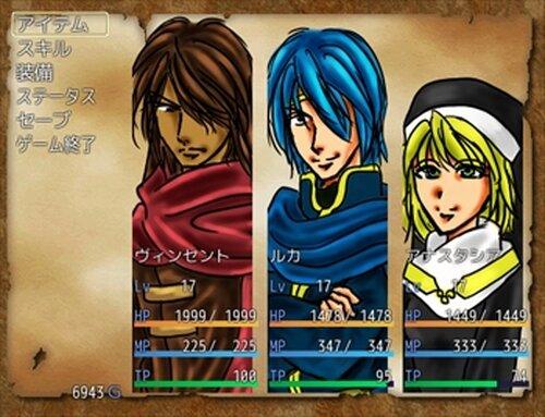 水明の輝石 Game Screen Shot3