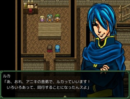 水明の輝石 Game Screen Shot4