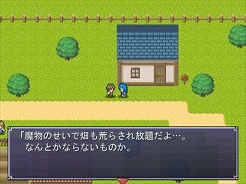 Dragon's Mythology Game Screen Shot2
