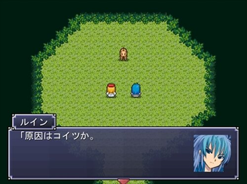 Dragon's Mythology Game Screen Shot5