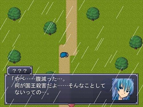 Dragon's Mythology Game Screen Shots