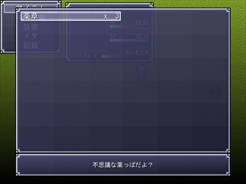 Survival from the edge of death(仮)死の淵からの生存 Game Screen Shot3