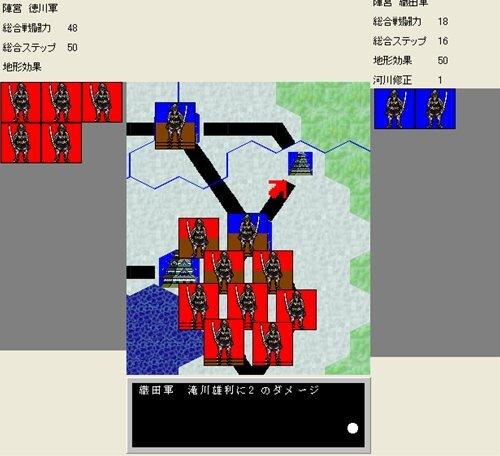 三州騒乱 Delphiソースコード付き Game Screen Shot1