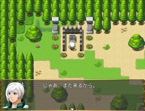 Fatal=Ideal Game Screen Shot1
