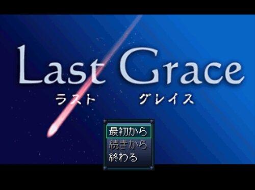 LastGrace~ラストグレイス~ Game Screen Shot