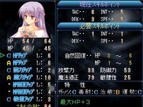 LastGrace~ラストグレイス~ Game Screen Shot3