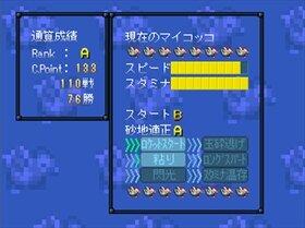 LastGrace~ラストグレイス~ Game Screen Shot5