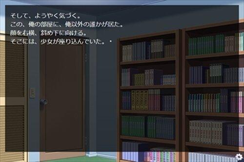 崩壊世界と死闘と奇跡 Game Screen Shot2