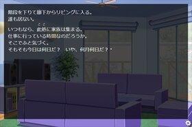 崩壊世界と死闘と奇跡 Game Screen Shot3
