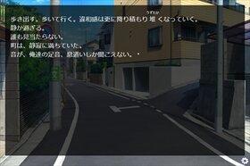 崩壊世界と死闘と奇跡 Game Screen Shot4