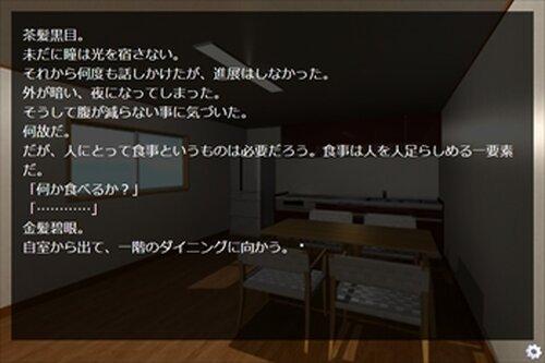 崩壊世界と死闘と奇跡 Game Screen Shot5