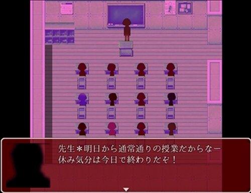 無色のカイナ Game Screen Shot2