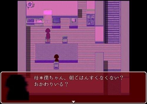 無色のカイナ Game Screen Shot3
