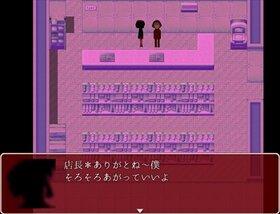 無色のカイナ Game Screen Shot5