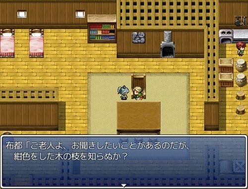 布都ちゃんの魔界探検記 Game Screen Shot