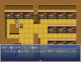 布都ちゃんの魔界探検記 Game Screen Shot3