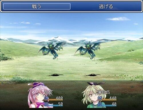 布都ちゃんの魔界探検記 Game Screen Shot5