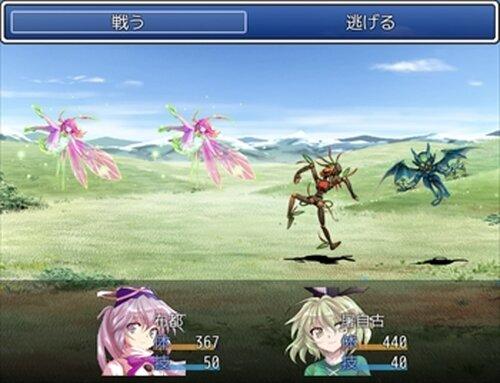 布都ちゃんの魔界探検記 Game Screen Shots