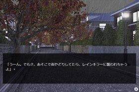 雨やどりの妖精 第6話(最終話) Game Screen Shot2