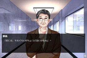 雨やどりの妖精 第6話(最終話) Game Screen Shot3