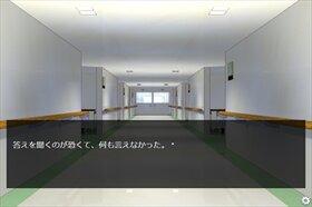 雨やどりの妖精 第6話(最終話) Game Screen Shot4