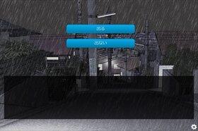 雨やどりの妖精 第6話(最終話) Game Screen Shot5