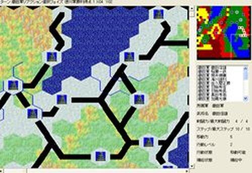 三州騒乱 Delphiソースコード付き Game Screen Shots
