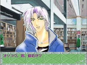 鈴木さんの優雅な学園生活 Game Screen Shot3