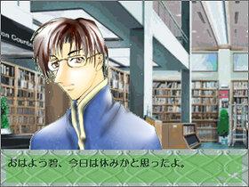 鈴木さんの優雅な学園生活 Game Screen Shot4