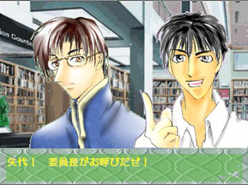 鈴木さんの優雅な学園生活 Game Screen Shot5