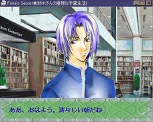 鈴木さんの優雅な学園生活 Game Screen Shots