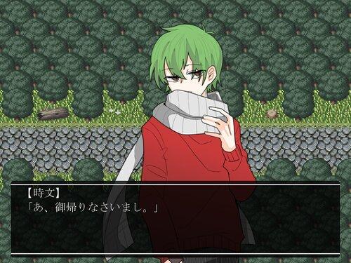 瓦礫の魔女は。 Game Screen Shot