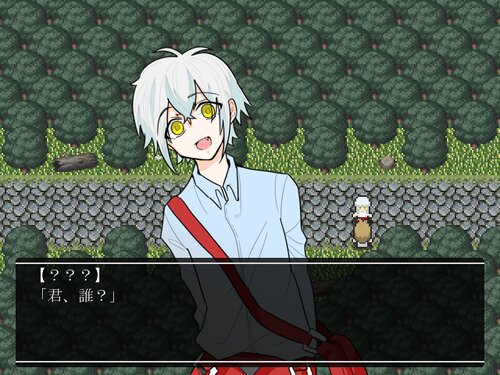 瓦礫の魔女は。 Game Screen Shot3