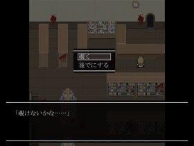 瓦礫の魔女は。 Game Screen Shot5