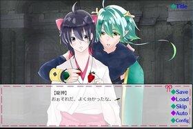 7日目の花嫁 Game Screen Shot5