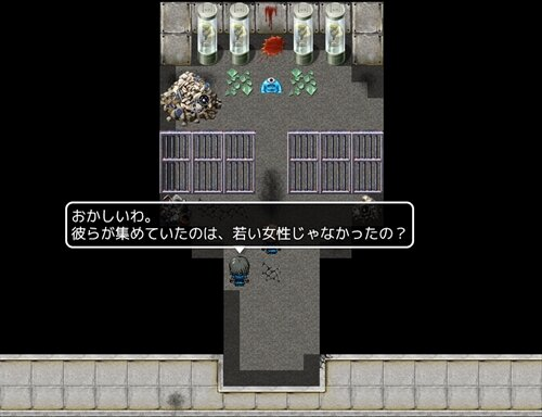 アルトコロニーOZ3 Game Screen Shot1