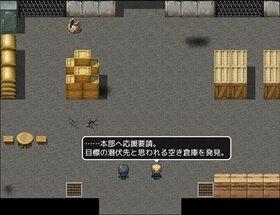 アルトコロニーOZ3 Game Screen Shot2