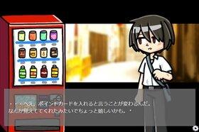 ちょっと気になる販売機 Game Screen Shot4