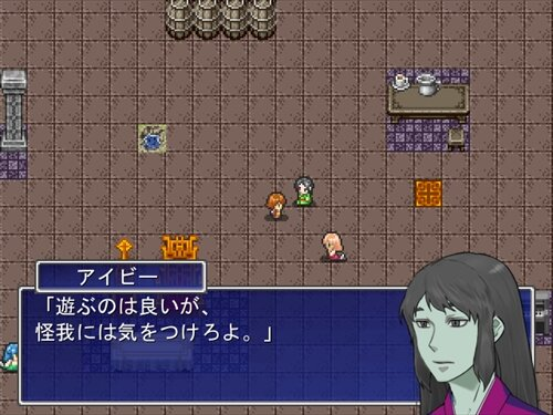 ひだまりのナーサリーライム Game Screen Shot1