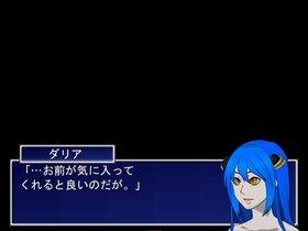 ひだまりのナーサリーライム Game Screen Shot3
