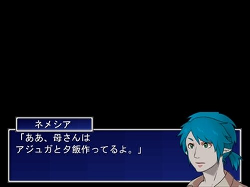 ひだまりのナーサリーライム Game Screen Shot4