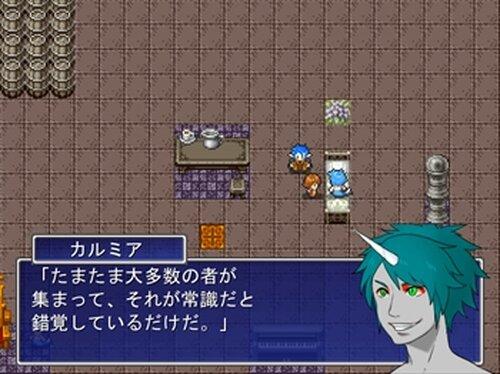 ひだまりのナーサリーライム Game Screen Shot5