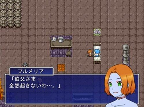 ひだまりのナーサリーライム Game Screen Shots