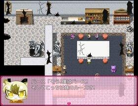 ドリームアニスター 第5章 Game Screen Shot4