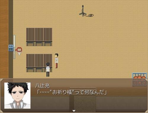 さようならばと行く方は Game Screen Shot1