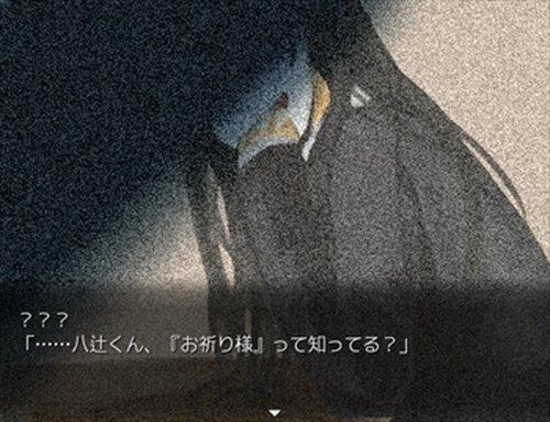 さようならばと行く方は Game Screen Shot3